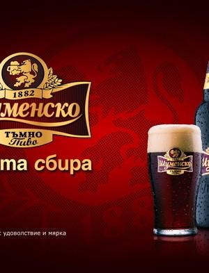 Shumensko