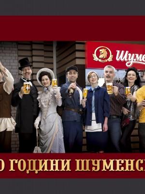 Shumensko_timelapse_billboard_4x3m copy