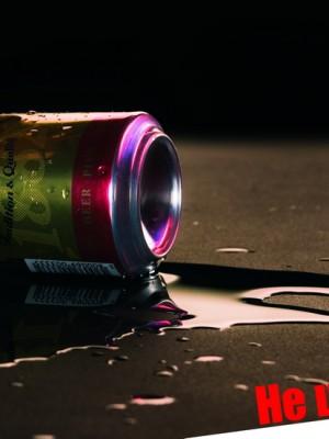 Не шовирай пил!