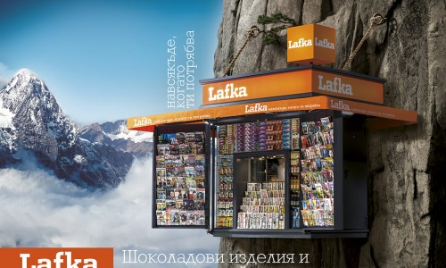 Lafka Press - Mountain - 24 Hours & Trud - 254x197 mm - No Extend - Preview