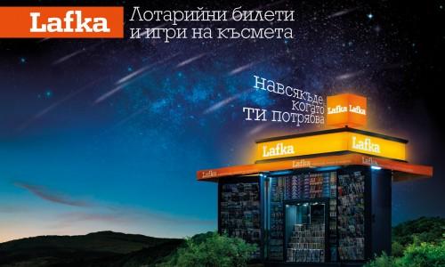 Lafka_billboard_410x310cm_NightSky