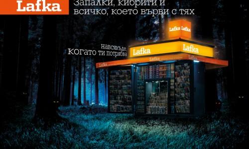 Lafka_billboard_410x310cm_forest