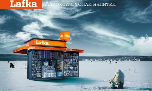 Lafka_billboard_410x310cm_ice