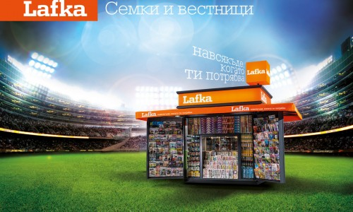 Lafka_billboard_410x310cm_stadium